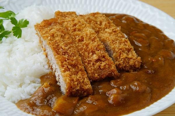 Katsu De Pollo Al Curry
